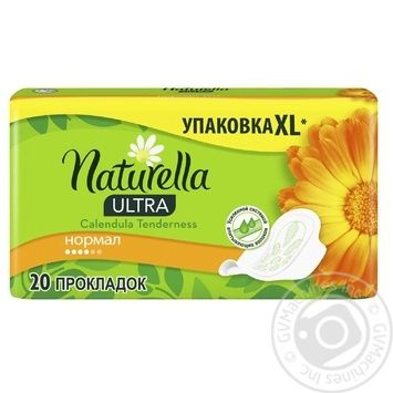 Pads Naturella Calenendula Tenderness Normal Hygienical Pads 20pcs - buy, prices for Auchan - image 2