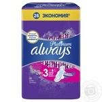 Прокладки гігієнічні Always Ultra Platinum Super Plus Cuatro 26шт
