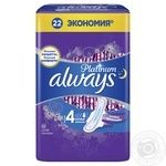 Always Ultra Platinum Night Plus Cuatro Hygienical Pads 22pcs - buy, prices for MegaMarket - image 2