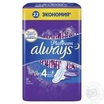 Прокладки гигиенические Always Ultra Platinum Night Plus Cuatro 22шт - купить, цены на Восторг - фото 2