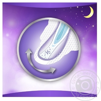 Always Ultra Platinum Night Plus Cuatro Hygienical Pads 22pcs - buy, prices for MegaMarket - image 3