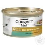 Gourmet Gold Duo Food with Rabbit and Liver for Adult Cats 85g