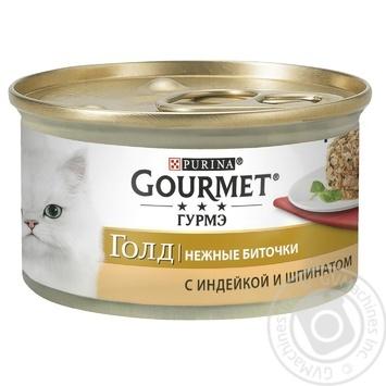 Корм GOURMET Gold Нежные биточки С индейкой и шпинатом для взрослых кошек 85г - купить, цены на Ашан - фото 1