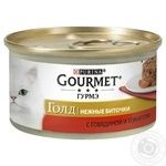 Gourmet for cats canned with beef and tomato food 85g