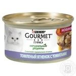 Gourmet Natural Recipes Cat Food Stewed Lamb with Tomatoes 85g