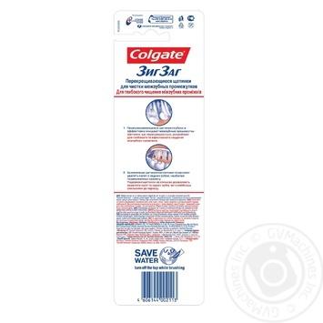 Зубная щетка Colgate Зиг Заг средней жесткости 2+1шт - купить, цены на ЕКО Маркет - фото 5