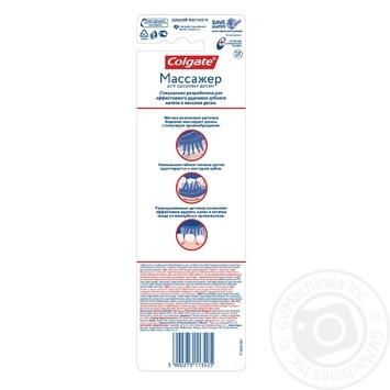 Зубна щітка Colgate Massager середньої жорсткості 1+1шт в асортименті - купити, ціни на Фуршет - фото 6