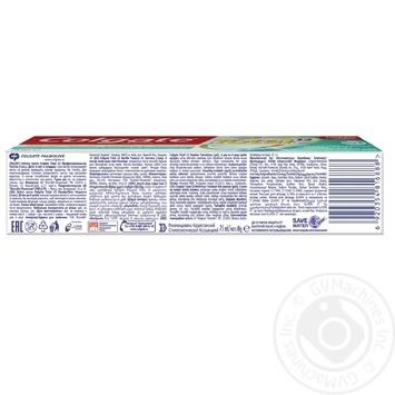 Зубна паста Colgate Total 12 Професійне чищення (гель) комплексна антибактеріальна 75мл - купити, ціни на Фуршет - фото 6