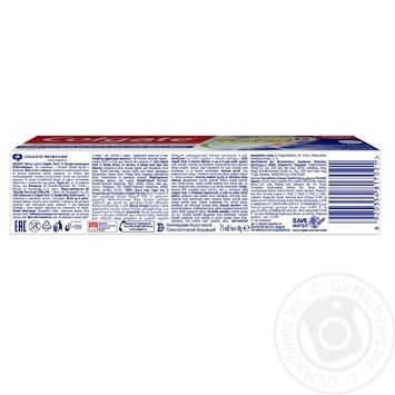 Colgate Professional Whitening Toothpaste 75ml - buy, prices for Auchan - image 7
