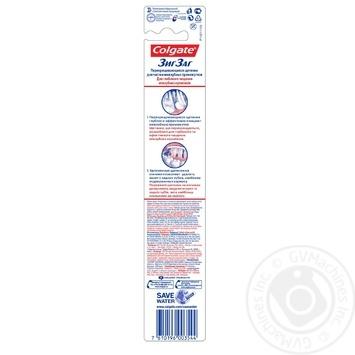 Зубна щітка Colgate Зиг Заг Плюс середньої жорсткості в асортименті - купити, ціни на Ашан - фото 6