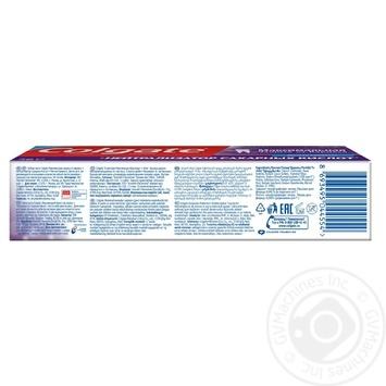 Toothpaste Colgate 75ml - buy, prices for Novus - image 4