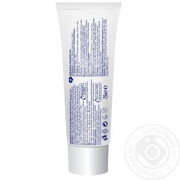 Toothpaste Colgate 75ml - buy, prices for Novus - image 7