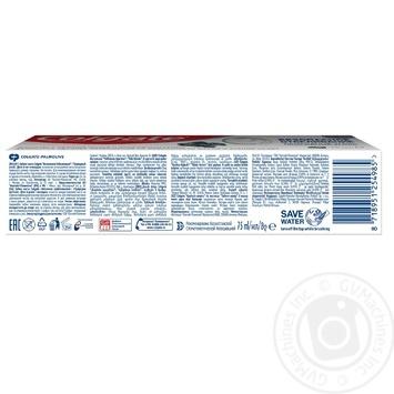Зубная паста Colgate безопасное отбеливание природный уголь 75мл - купить, цены на Фуршет - фото 7