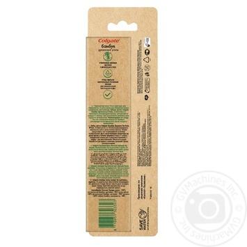 Зубная щетка Colgate Бамбук Древесный Уголь против бактерий черная мягкая 2шт - купить, цены на Восторг - фото 3