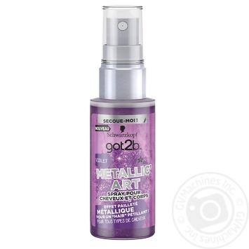 Got2b Metallic Art Purple Hair And Body Spray Gloss 50ml - buy, prices for Novus - image 1
