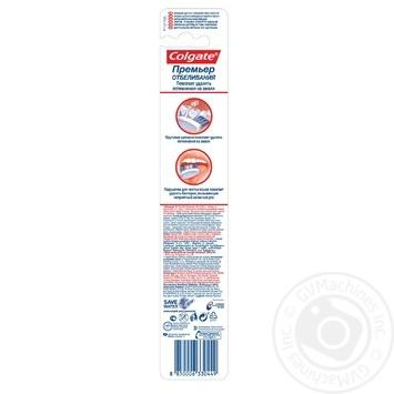 Зубная щетка Colgate Премьер Отбеливание средней жесткости - купить, цены на Таврия В - фото 7
