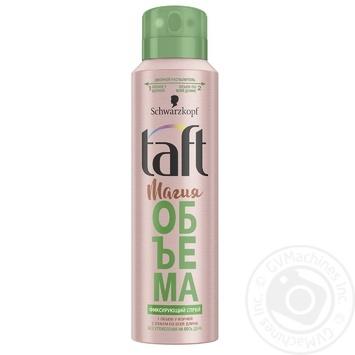 Спрей для волос Taft Magic Volume фиксирующий 150мл