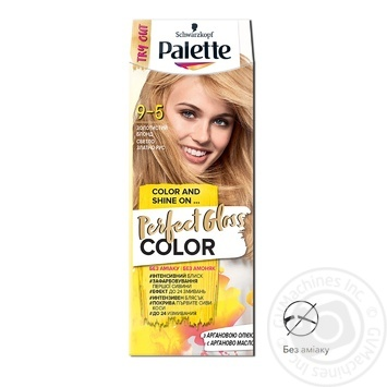 Schwarzkopf Palette Perfect Gloss Color 9-5 Light Gold Blonde - buy, prices for MegaMarket - image 2