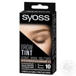 Стойкая краска для бровей SYOSS Brow Tint 5-1 Светло-каштановый 17мл