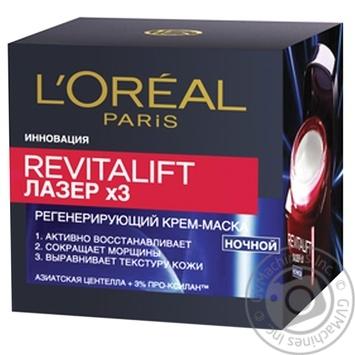Крем-маска L'oreal Paris Revitalift ночной лазер регенерирующий 50мл - купить, цены на Novus - фото 1