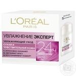 L'Oreal Moisturizing Expert for dry and sensitive skin Cream