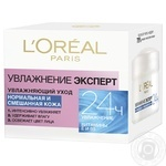 L'Oreal Dermo Expertise Trio Active ultra moisturizing day cream 50ml