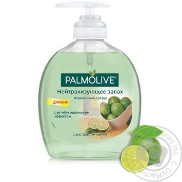 Жидкое мыло Palmolive Нейтрализующее запах для мытья рук на кухне антибактериальный компонент 300мл - купить, цены на ЕКО Маркет - фото 3