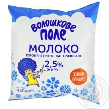 Voloshkove Pole Pasteurized Milk 2,5% 450g