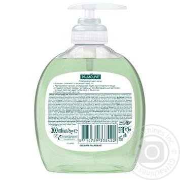 Рідке мило Palmolive Нейтралізуюче Запах для миття рук на кухні 300мл - купити, ціни на Ашан - фото 2