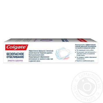 Зубная паста Colgate Безопасное отбеливание Забота о деснах 75мл - купить, цены на Фуршет - фото 7