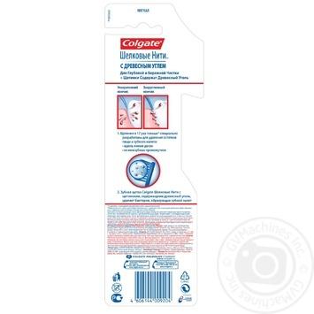 Зубна щітка Colgate шовкові нитки з деревним вугіллям м'яка 1+1 - купити, ціни на Восторг - фото 6