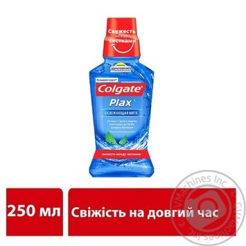 Colgate Plax Refreshing Mint Against Bacterial Oral Rinser 250ml - buy, prices for Furshet - image 4