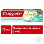 Зубна паста Colgate Total 12 Професійне чищення (гель) комплексна антибактеріальна 75мл - купити, ціни на Фуршет - фото 5