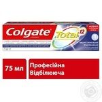 Colgate Professional Whitening Toothpaste 75ml - buy, prices for Novus - image 6