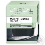 Маска для обличчя L'oreal Магія глини + вугілля 50мл