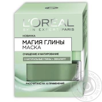Маска L'Oreal Магія глини матує шкіру очищаюча 50мл - купити, ціни на Novus - фото 1