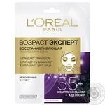 Маска L'oreal Paris для восстановления кожи лица 55+ лет 30мл