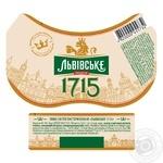 Пиво Львовское 1715 светлое пастеризованное 4,7%  0,45л - купить, цены на СитиМаркет - фото 2
