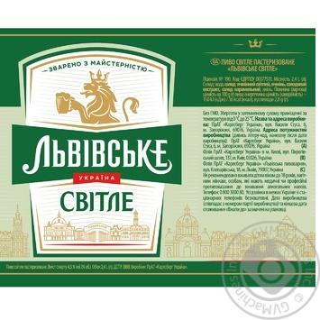 Пиво Львівське світле 4,7% 2,4л - купити, ціни на Novus - фото 2