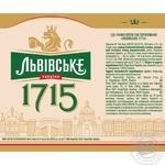 Пиво Львовское 1715 светлое 4,7% 2,3л - купить, цены на Фуршет - фото 2