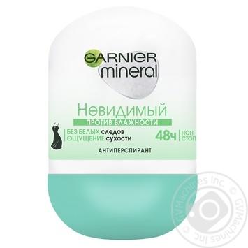 Дезодорант шариковый Garnier Mineral Невидимый против влажности 50мл