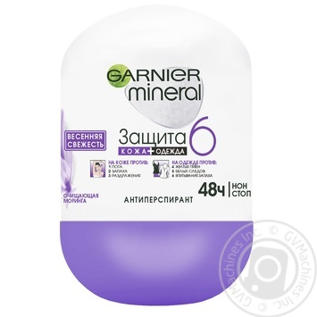 Garnier Mineral Spring Freshness Roll-On Deodorant-Antiperspirant 50ml - buy, prices for Auchan - photo 1