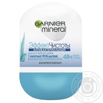 Дезодорант кульковий Garnier Mineral Ефект чистоти 50мл