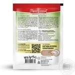 Зелень укропа сушеная Pripravka 10г - купить, цены на ЕКО Маркет - фото 2