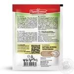 Prypravka Cumin Seasoning - buy, prices for Novus - image 2