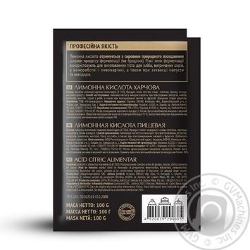 Pripravka Lemon Acid 100g - buy, prices for CityMarket - photo 2