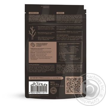Pripravka Exclusive Professional ground cinnamon 60g - buy, prices for Furshet - image 2