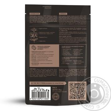 ОреганоPripravka Exclusive Professional 35г - купить, цены на Novus - фото 2