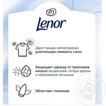 Кондиционер для белья Lenor Parfumelle Жемчужный пион 1,8л - купить, цены на Novus - фото 2