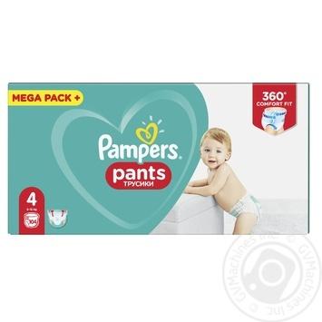 Подгузники-трусики Pampers Pants 4 Maxi 9-15кг 104шт - купить, цены на Метро - фото 2